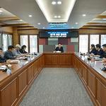 의정부시, '의정부 복합문화융합단지 도시개발사업' 보상협의회 개최