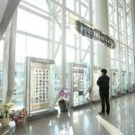 용인시청 서예동호회 '筆緣' 15일까지  첫  작품전