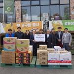 aT 인천본부-한국사회복지협 협약 1000만 원 상당 푸드드림 식품 전달