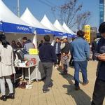 검단산단서 입주기업 '우수 제품 특별 판매전' 열려