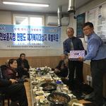 인천보훈지청, 연평도 거주 고령 국가유공자 위문