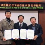 인천 중·동구 약사 '생명지킴이'로 활약