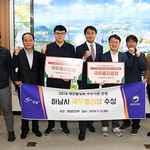 하남시, '2018년도 제안활성화 우수기관 평가' 국무총리상 수상