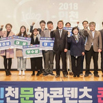한신대 박민지씨  문화콘텐츠 아이디어부문 '우수상'