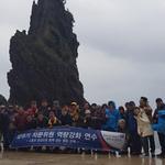 민주평통 부천시협, 울릉도서 제18기 자문위원 연수
