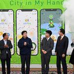 수원시, 전국 지방정부 최초 인공지능(AI) 기술 기반 통합 민원플랫폼 운영