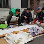 인천 간석4동 새마을협의회 홀몸노인 집수리 봉사 활동