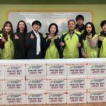 LH 경기본부, 포상금 활용해 영구 임대단지에 사랑나눔 김치전달