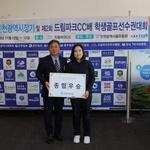 인천시골프협 학생선수권대회… 문지우 종합우승