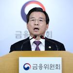 """삼바 """"소송 통해 진실 규명할 것"""" 송도 바이오산업 투자 변동 없다"""
