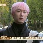 장우혁, 무대에서 팬 만난 소감은 … 만감이 교차했던 현장
