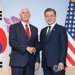 """문대통령 """"한미동맹이 北 대화로 이끌어…남북·북미 함께 발전"""""""