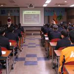 안산소방서, 월례조회서 양성평등·4대 폭력 예방교육