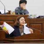 이영아 하남시의원,  '어린이급식지원센터' 부실운영 4개분야 질의