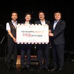 이천시, SK하이닉스에서 기탁한 온누리상품권 저소득층에 지원