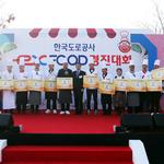 '서울만남의광장 소고기국밥' 등 휴게소 명품음식 '톱20' 선정