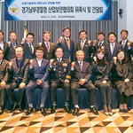 경기남부경찰청, 산업기술 유출 예방 위해 산업보안협의회 구성