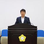 정병용 하남시의원, '공공조형물 관리 등에 관한 조례안' 대표 발의