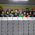 인천 만수3동 새마을부녀회, 사랑의 김치 전달