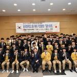 재능고생 해외학습 글로벌 인력 자신감