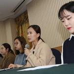 """""""팀 격려금 행방 모르고… 팬 선물·편지 검열 받아"""""""