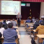 중기중앙회 인천본부, 車 정비업체에 서비스 교육