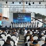 판교~화성 도내 주요 산업시설 견학