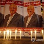 사우디 왕세자 무관, 말싸움하다 우발적이라더니 … 현지 정보당국 반응이