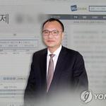 양진호 검찰 송치, 흡연 권고까지 다채롭게 '영화 속 활'도 , 고막테러급 중국선 공무원이
