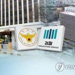 검찰 강북 노원서 압수수색, 수사 보고서 위조 정황 포착에