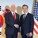 문대통령, 미중러 협력·아세안 동행…비핵화 동력 보전했다
