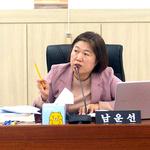 남운선 도의원, 도여성비전센터 공실 활용 필요성 역설