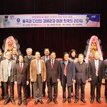 안양대, '율곡과 다산의 경세관과 미래 한국의 리더십' 주제 학술대회