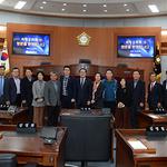 충청남도 서천군의회, 오산시의회 벤치마킹 차 방문