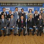 부천시, '청년·청소년 메이커 활동 활성화를 위한 업무협약' 체결