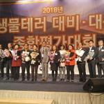 남동구, 생물테러 대비·대응 종합평가서 훈련 분야 '우수' 뽑혀