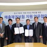 인천시, 일자리 안정 위해 신용보증기금과 전국 첫 업무협약