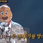 복면가왕 왕밤빵, 가을음색 '누가 봐도 그 분?' , 킹의 존재감으로 '올림픽'도