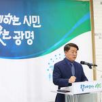 광명시, 2019년도 예산 8천208억 편성