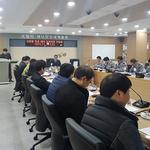 고양시, '겨울철 폭설' 선제적 대응에 총력
