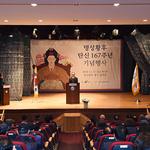 여주시 능현동 명성황후 생가 일원서  '탄신 167주년 행사' 성료