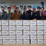 ㈜경신, '취약계층 김장김치 지원' 봉사