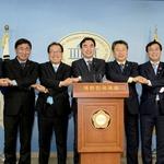 """고남석 연수구청장 """"GTX-B노선 예비타당성 조사 면제해달라"""""""