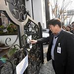"""비리 사립유치원들 특감 보이콧? 도교육청 """"감사 거부땐 법적조치"""""""