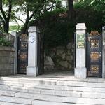 전문위원 배제한 채 토론회 준비… 인천시 시사편찬원 활성화 의지 있나