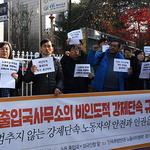 """""""불법체류자 인권 보호"""" 옆에선 """"예외없이 통제 강화"""""""