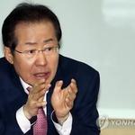 홍준표 현실정치 복귀하겠다, 반기는 이들의 댓글이, 어떤 포지션일까