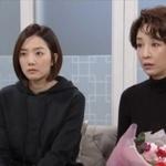끝까지 사랑, 친자확인서로 취임식 '발칵' … '유언비어'로 몰아내기