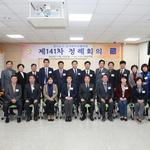 경기도시·군의회의장협  정례회 고양시정연수원서 개최