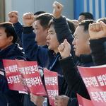 """""""탄력근로 확대 저지"""" 민노총 오늘 총파업"""